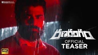 Ranarangam Official Teaser