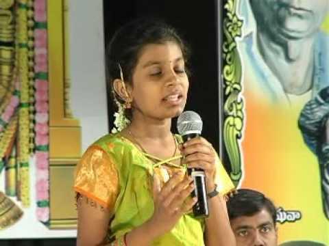 TELUGU - DESA BAASHALANDU TELUGU LESSA BY VANGURI SRUTHI FROM INDIA