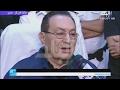 إخلاء سبيل الرئيس المصري السابق حسني مبارك بعد 6 سنوات من السجن  - نشر قبل 2 ساعة
