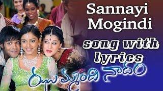 Sannayi Mogindi Song With Lyrics - Jhummandi Naadam