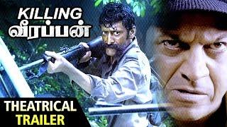 Killing Veerappan - Theatrical Trailer