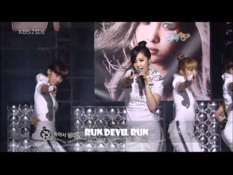 SNSD Kwon Yuri singing