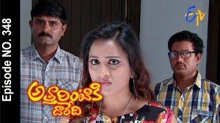 Atharintiki Daredi 19-12-2015 | E tv Atharintiki Daredi 19-12-2015 | Etv Telugu Serial Atharintiki Daredi 19-December-2015 Episode