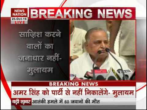 Mulayam backs Amar Singh-Shivpal Yadav duo in press conference