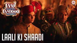 Laali Ki Shaadi | Laali Ki Shaadi Mein Laaddoo Deewana