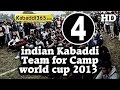 Selected Players for Kabaddi indian Team Camp Kabaddi World Cup 2013