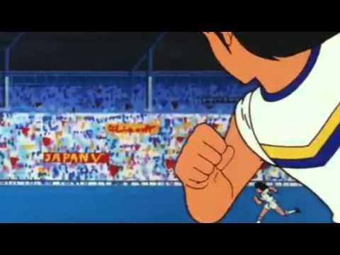Captain Tsubasa - Soundtrack 34