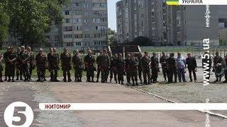 В Житомире простились с командиром батальона 95 аэромобильной бригады Тарасом Сенюком