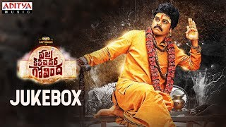 Varjrakavachadhara Govinda Full Songs Jukebox