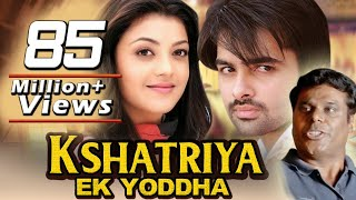 Kshatriya - Ek Yoddha  Hindi Dubbed Movie  كاشتريا- ايك يوددها  With Arabic Subtitles (HD)