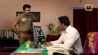 Elavarasi 04-10-2014 Suntv Serial | Watch Sun Tv Elavarasi Serial October 04, 2014