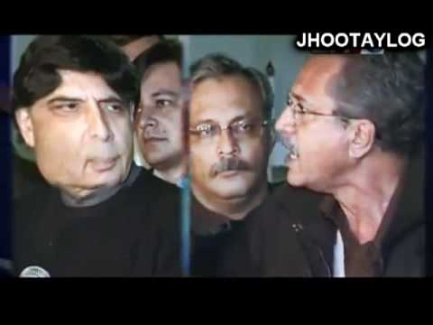 MQM and PML-N Fight  Funny