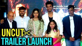 Raakshas Marathi Movie 2018 | Trailer Launch | Sai Tamhankar, Sharad Kelkar |  In Cinema 23rd Feb