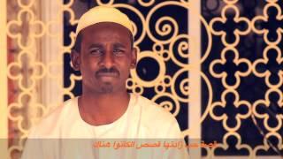OUR SUDAN  a short film