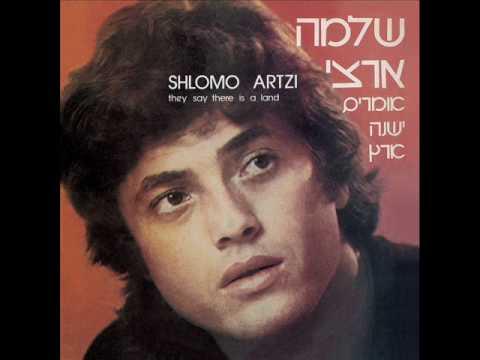 שלמה ארצי - שיר בבוקר בבוקר (פתאום קם אדם)