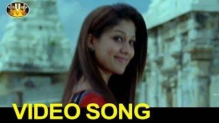 Alalade Paper Ne Video Song || Nene Ambani