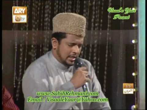 URDU NAAT(Ye Jaan Agar)SYED SABIH REHMANI IN QTV.BY   Naat E Habib
