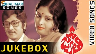 Jyothi Telugu Movie Full Video Songs Jukebox