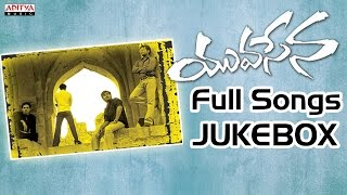 Yuvasena Songs Jukebox