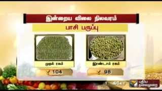 Stock Market Update 24-04-2015 Thanthitv Show | Watch Thanthi Tv Stock Market Update Show April 24, 2015
