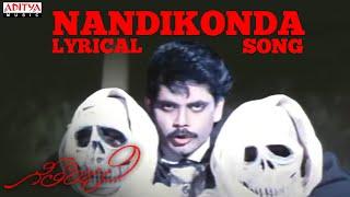 Nandikonda Song With Lyrics - Geetanjali