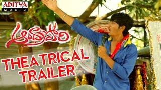 Andhra Pori Theatrical Trailer
