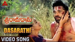 Dasarathi Video Song || Sri Ramadasu