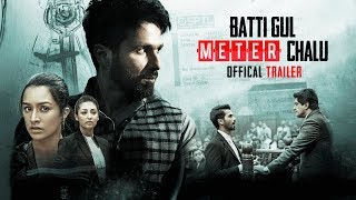 Batti Gul Meter Chalu Official Trailer