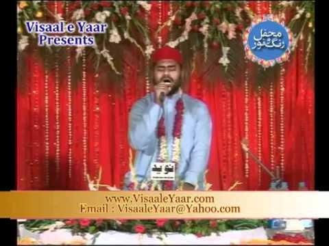 Urdu Naat( Ja Zindagi Madineh Se)Irfan Ul Haq In Sialkot.By  Naat E Habib