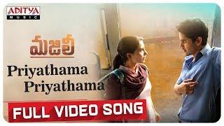 Priyathama Priyathama Full Video Song || MAJILI