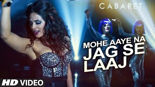 Mohe Aaye Na Jag Se Laaj Video Song | CABARET | Richa Chadda, Gulshan Devaiah | Neeti Mohan