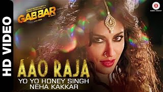 Gabbar Is Back - Aao Raja