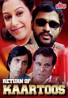 Return Of Kartoos (2009 - movie_langauge) - Narendra Naidu