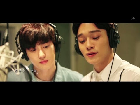 Beautiful Accident (Feat. Chen) [OST. Beautiful Accident]