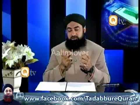 Tadabbur e Quran - Eposide 2  &quot;Mufti Muhammad Akmal Qadri&quot;