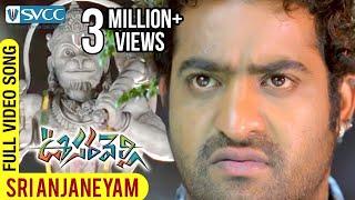 Sri Anjaneyam Video Song | Oosaravelli