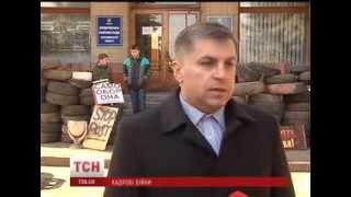 Самооборона в Бердичеве требует, чтобы район возглавила их кандидатура