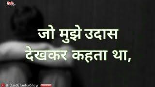 Whatsapp status  Miss you love status Shayri video