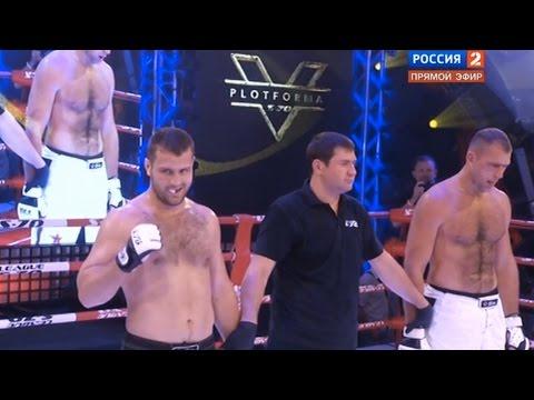 Выксунец Максим Футин одержал победу в турнире «Плотформа S-70»