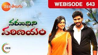 Varudhini Parinayam 22-01-2016 | Zee Telugu tv Varudhini Parinayam 22-01-2016 | Zee Telugutv Telugu Episode Varudhini Parinayam 22-January-2016 Serial