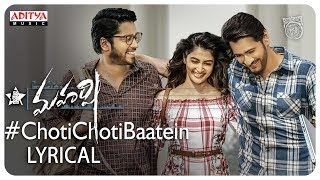 Choti Choti Baatein Lyrical | Maharshi