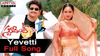 Yevetti Full Song ll Student No.1