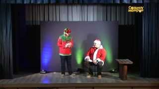Comedy Menshow - Święty Mikołaj