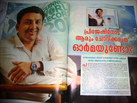 Vanitha Magazine -Prijesh Kannan(Guinness world record holder-9544080008)-Memory power