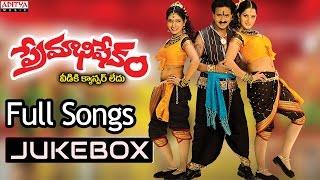 Premabhishekam Telugu Movie Songs Jukebox