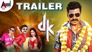 DK Official HD Trailer