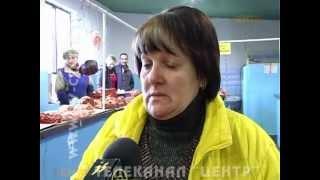Новости - Горловка от 5.11.2012