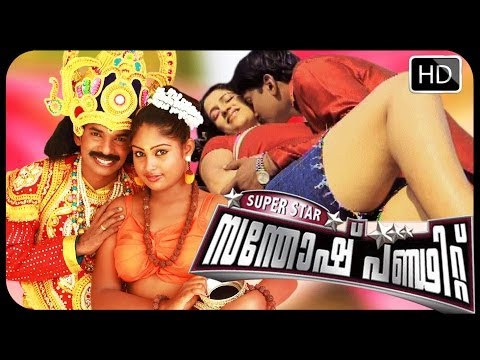 Super Star Santhosh Pandith Malayalam Full Movie