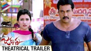 Sunil Jakkanna Movie Theatrical Trailer | Sunil | Mannara Chopra | Sapthagiri | Telugu Filmnagar