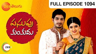 Pasupu Kumkuma 15-12-2014 ( Dec-15) Zee Telugu TV Serial, Telugu Pasupu Kumkuma 15-December-2014 Zee Telugutv